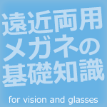 knowledge-senior-glasses